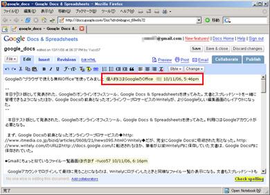 yy_googledocs03.jpg