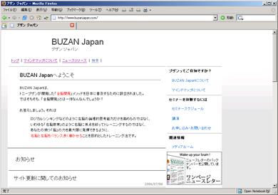 yy_mindmap02.jpg
