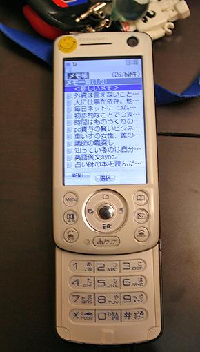 yy_kato04.jpg
