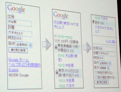 ks_google_transit.jpg