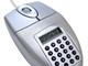 PCを利用しても「計算は電卓」なら——「電卓付きマウス」