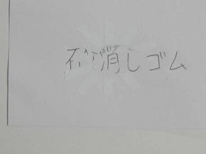 yy_suna04.jpg
