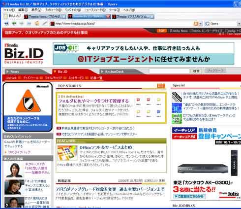ay_opera01.jpg
