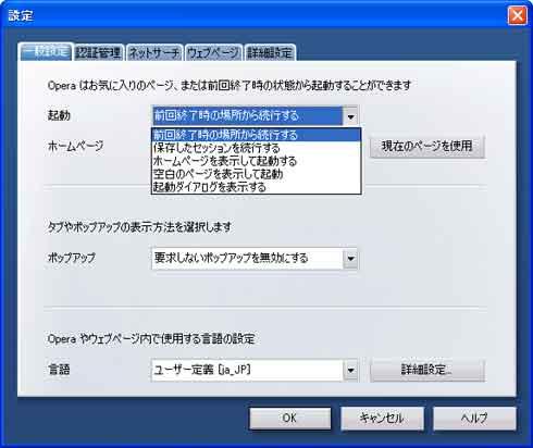 ay_opera05.jpg