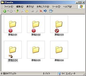 st_fo02.jpg
