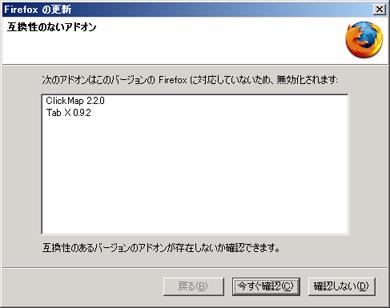 yy_firefox03.jpg