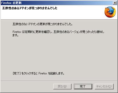 yy_firefox04.jpg