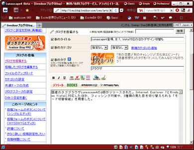 yy_lunatext01.jpg