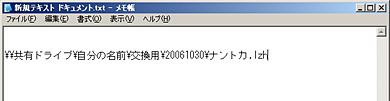 st_gp02.jpg