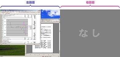 st_multi04.jpg