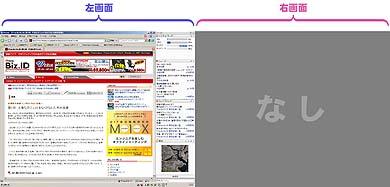 st_multi06.jpg