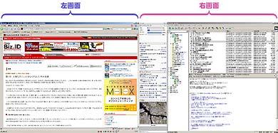 st_multi07.jpg