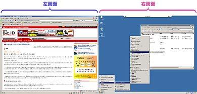 st_multi11.jpg