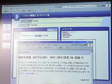 yy_hyakka03.jpg