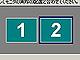 短期集中連載:マルチディスプレイで仕事の効率アップ第2回 5つのステップで構築するマルチディスプレイ環境