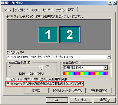 st_STEP4.jpg