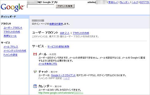 st_ga03.jpg