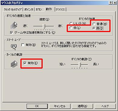 st_multi002a.jpg