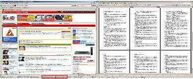 st_multi002b.jpg