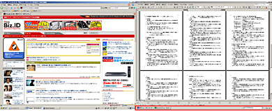 st_multi01.jpg