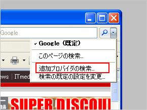 st_ie02.jpg