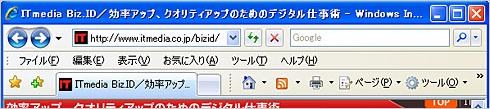 st_ie10.jpg