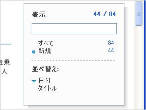 st_ie11.jpg