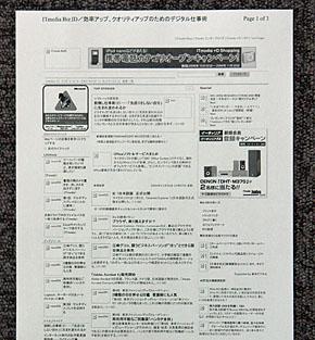 st_ie17.jpg