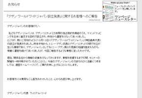 yy_mindmap01.jpg