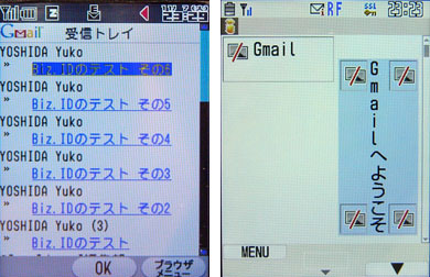 st_gm01.jpg