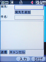 st_gm03.jpg