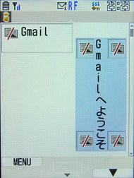 st_gm04.jpg