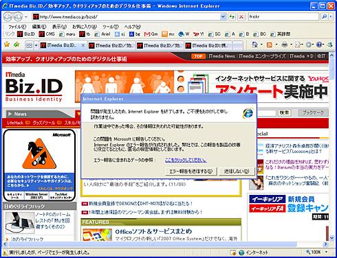 st_ie01.jpg