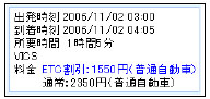 st_etc.jpg