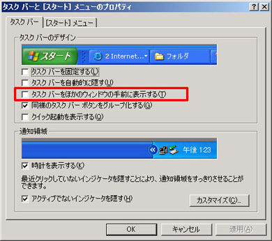 yy_taskbar03.jpg