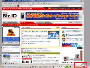 yy_taskbar04.jpg