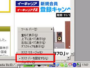 yy_taskbar06.jpg