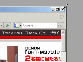 yy_taskbar11.jpg
