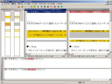 ks_diff2.jpg