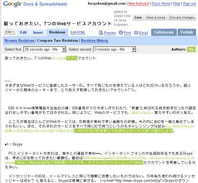 ks_diff3.jpg
