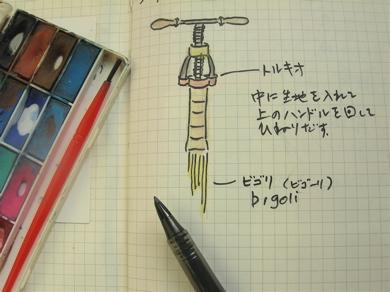 st_kamata9115.jpg