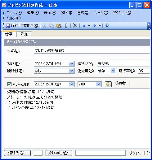 st_dw03.jpg
