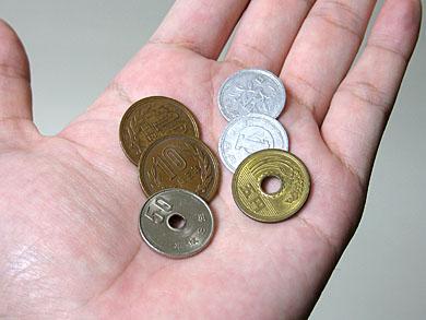 「小銭」の画像検索結果