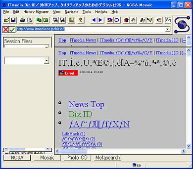 st_moz.jpg