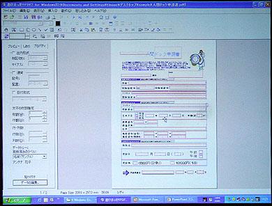 yy_pdf03.jpg