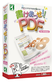 yy_pdf08.jpg
