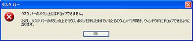 st_dd.jpg