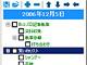 """「オンラインでToDo管理」が不便なら——""""PC上で使う""""ToDo管理ソフト"""