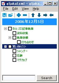 yy_todo03.jpg