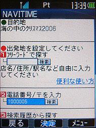 st_na04.jpg